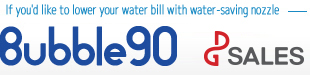 Count on us when it comes to water-saving! Bubble90